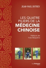 4 pilliers med chinoise